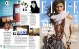 Australian Elle Mag, October 2013
